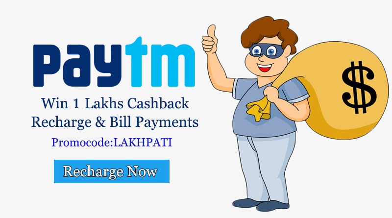 Paytm Lucky Draw Winners Bumper Offer on 1 lakhs.