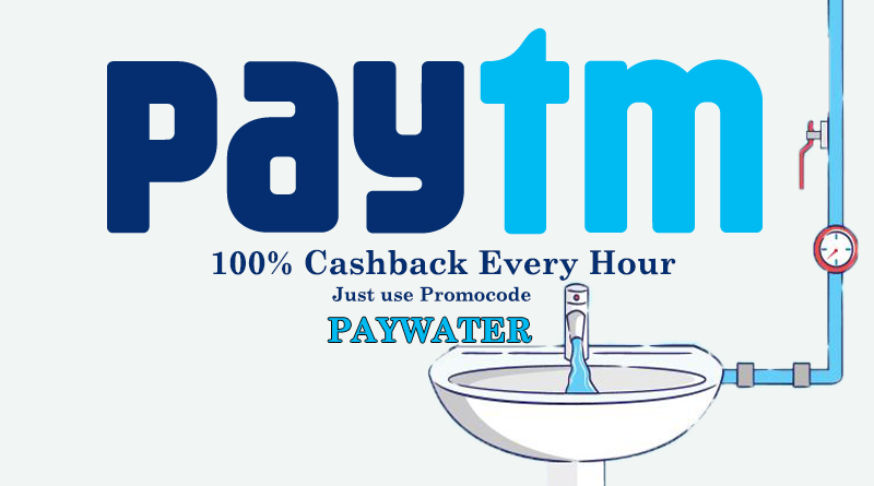 Get Paytm Loot Cash Win Every Hour on Bill Payments