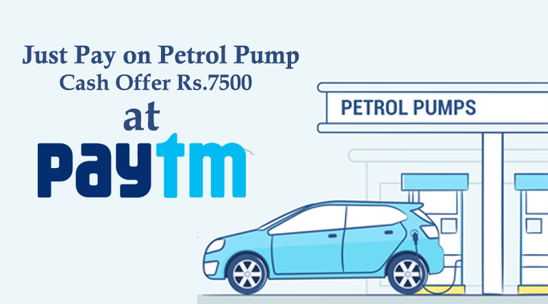 paytm-pay-loot-offer