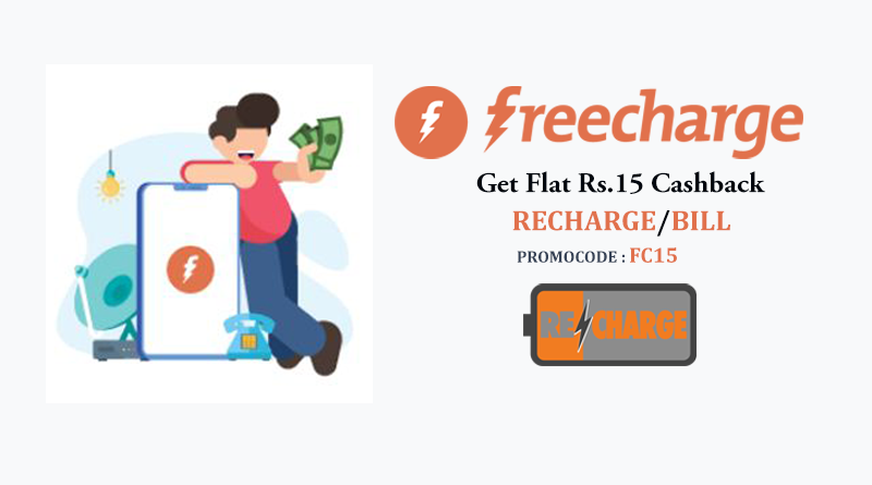 freecharge-loot-recharge-bill-offer
