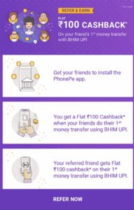 phonepe-refer-cashback