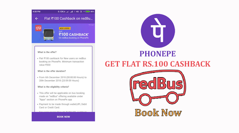 phonepe-cashback-booking-offer