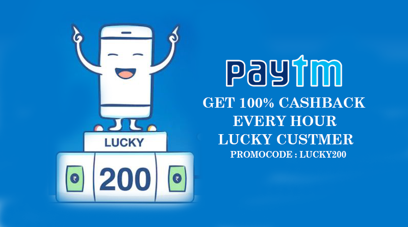 paytm-lucky-recharge-loot-offer