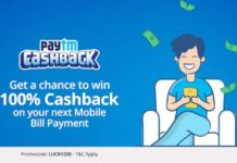 Get Paytm Loot 100% Lucky Cashback on Recharge Offer