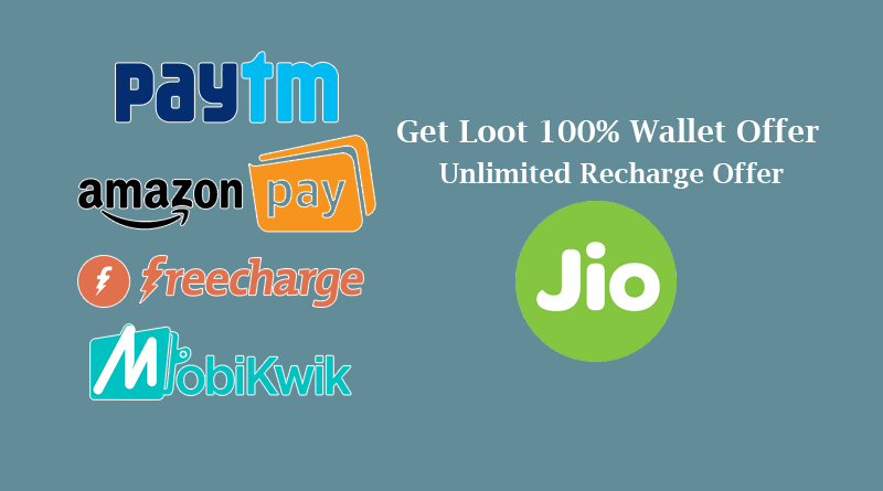 recharge-wallet-offer