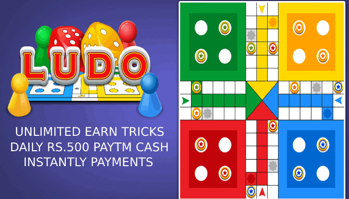 Unlimited-Earn-Rs-500-Paytm-Ludo-Cash-Instantly-Tricks